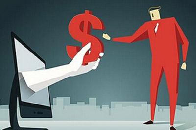 网上可以申请短期现金借贷吗