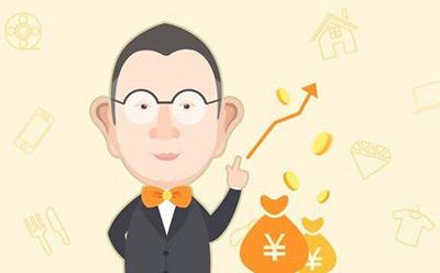 申请网上小额借款可以用来消费吗