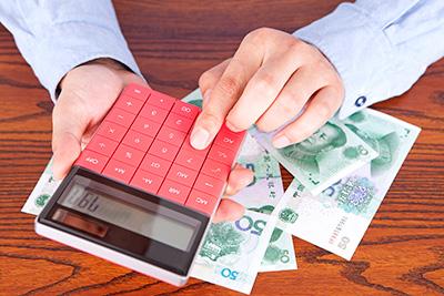 小额无抵押贷款申请过程中经常会碰到的问题